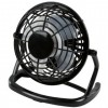 Noiseless USB Desktop Fan